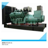 珠海880KW康明斯柴油发电机组