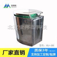 供应黑龙江省安邦杰不锈钢马桶、免水冲打包座便器
