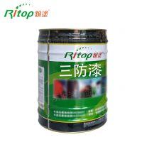 锐涂热款RT9669-1三防披覆保护剂 线路板三防漆 PCB三防胶