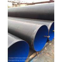 供应全国涂塑钢管,昆明电力电缆穿线管,兰州钢塑复合管,山东环氧树脂消防管