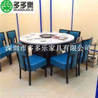 大理石电磁炉火锅桌椅组合一体餐桌定制自助烧烤桌二合一多多乐家具定制
