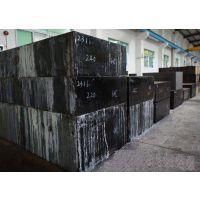 德国进口 2311 2344模具钢 2738 2316塑胶模具钢