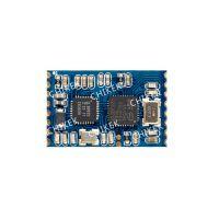 致客智能 13.56MHz高频三协议射频读写模块,ISO14443A/B, 15693,超低功耗
