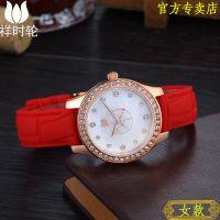 祥时轮复古时尚休闲水钻腕表高端石英表硅胶表带女款佛教专用表