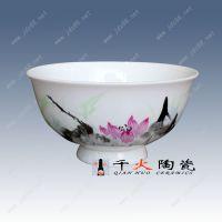 活动礼品碗批发,景德镇陶瓷餐具定制厂家