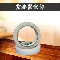 天津百特厂家直销高温美纹纸胶带 型号可定制
