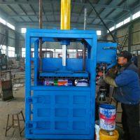 液压打包机质量可靠 耐用高效液压打包机 轻工业生产工具