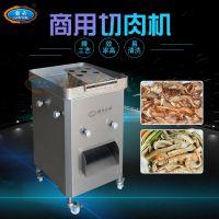 进口材质切肉丝机 商用切肉丝设备 高端自动切肉机