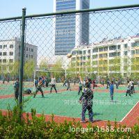 菱形勾花护栏网 球场围网 运动场围栏 学校体育场围栏网