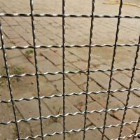 供应12mm孔庆安钢丝轧花网 烧烤用镀锌钢丝轧花网
