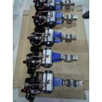 四川供应电动调节阀-HFa专用水处理提供球阀、自产自销
