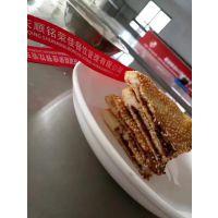 重庆南坪皇中皇大饼培训 酱香饼培训班 杂粮煎饼技术
