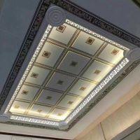 集成吊顶二级铝梁?透光发光镂空半吊复式错层加高铝梁铝型材现货辅材及配件