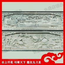 石雕照壁九龙壁 大型浮雕墙制作 承接寺庙浮雕项目