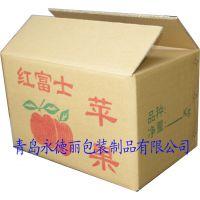 胶州苹果纸箱,定做加强型黄色牛皮蔬菜水果纸箱