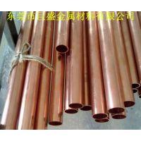 巨盛 热水管用磷铜管,耐高温耐高压磷铜管