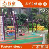 广西小区户外儿童健身玩具 冒险乐园大型攀爬绳钻洞组合定制批发