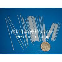 厂家直销 氧化锆陶瓷针 定位销 绝缘装置陶瓷