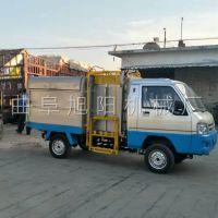 生产厂家旭阳2000型干电池垃圾清运车挂桶自卸保洁车电动四轮环卫车