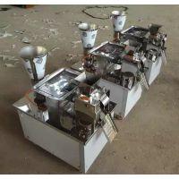 航远速冻饺子生产设备|全自动做饺子机器
