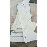 水处理不锈钢集水槽、长度尺寸加工定制