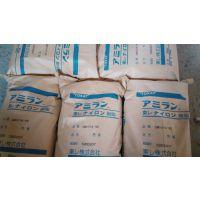 供应PA66 日本东丽 CM3004G-15玻纤15% 阻燃V0
