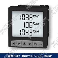 PMAC625-P多功能表生产厂家,多功能数显表,电能质量分析仪价格-美福瑞电气