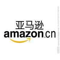 上海聚嘉国际专注亚马逊FBA头程FBA海运货代物流运输