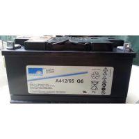 淮安德国阳光蓄电池A412/65G6免维护胶体蓄电池厂家