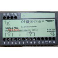 中西 有功功率变送器 库号:M179104 型号:ZO11-SINEAX-P530-179104