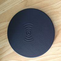PU皮革高档无线充电器 办公家用智能的快充 新款QI无线充电器
