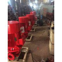 CCCF一对一消防泵怎么算扬程流量 XBD6/6-65-250B稳压设备 喷淋泵 稳压泵 消火栓泵