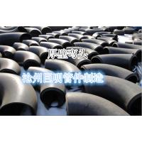 河北厂家批发销售各种碳钢不锈钢弯头三通法兰异径管