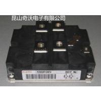 2A75HB17C1L、2A100HB17C1L、2A150HB17C1L焊机IGBT模块