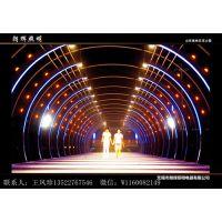 定制钢结构雕塑LED景观灯时光隧道