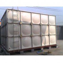 玻璃钢SMC模压水箱在安装前注意事项 河北四通