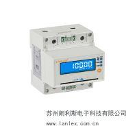LSTS9001型设备用电监控系统单相导轨式预付费多功能电力仪表