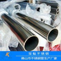 供应304不锈钢圆管133.35*4.0mm价格多少
