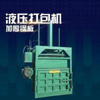 生铁皮金属打包机 科博机械 节能铁块高速打包机 自动40吨钢渣打包机设备