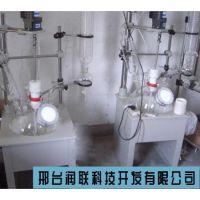 吴县升多功能玻璃反应器 20升多功能玻璃反应器哪家比较好