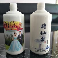 广东酒瓶打印机 新添润厂家直销