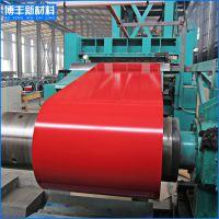 彩涂板 山东彩钢板彩钢卷热镀锌可加工定制厂家直供批发 彩涂卷
