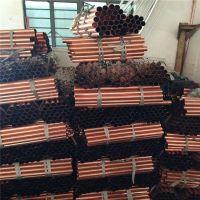 专业供应制冷T2红铜管厚壁紫铜管