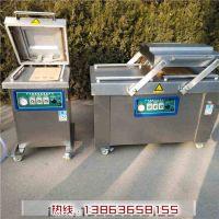 连续式茶叶真空包装机或将成为真空包装市场***优选择