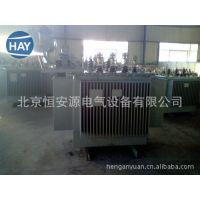 陕西变压器厂家供应全新低损耗S11-M-630KVA/10KV变压器质量三包