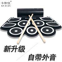 便携式 手卷架子鼓 初学者适用 爵士打击乐器 成人儿童 电子鼓电脑游戏架子鼓