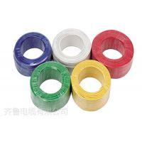 阳谷齐鲁牌裸铜线多芯交联塑料绝缘聚氯乙炔PVC护套复合 18*2.4