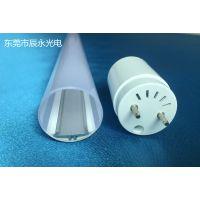 供应高品质T8日光灯全塑管外壳套件 通过UL认证双色管