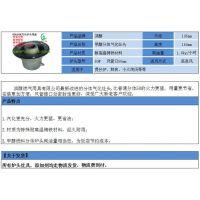 滨醇甲醇灶炉头100#醇基分体气化炉头醇油带盘灶头环保油炉芯