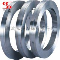 三盛刀锯 带锯钢带厂家 国产钢带 进口SK5 SKS51